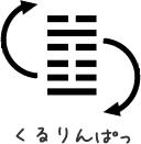suiraichun2.jpg
