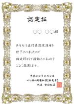 大阪 奈良で占いを習うなら【五行象®】ー認定講座について