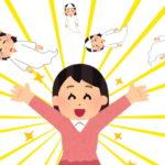 占い大阪-五行別「気持ちのコントロール術」悲しみを晴らす