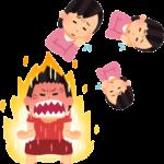 占い大阪-五行別「気持ちのコントロール術」-思い悩みの巻