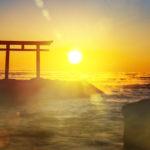 五行 占い大阪-2018年を振り返って・・そして2019年はどんな年?