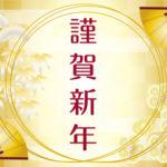五行 占い 大阪「自然の巡りと人生の巡り」-今はどんな時期?